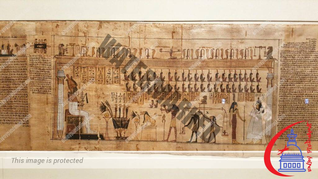 Book of the Dead - Egyptian Museum - Turin